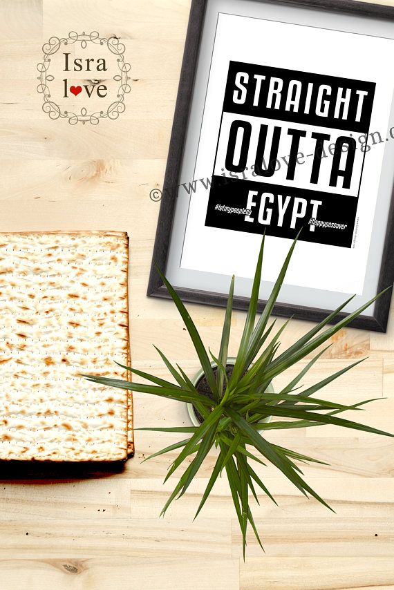 Straight Outta Egypt, Funny Jewish gift, Passover Card, Jewish art print, Passover, Exodus, Jewish gift, printable, Israel, Hebrew Tee, Pesach
