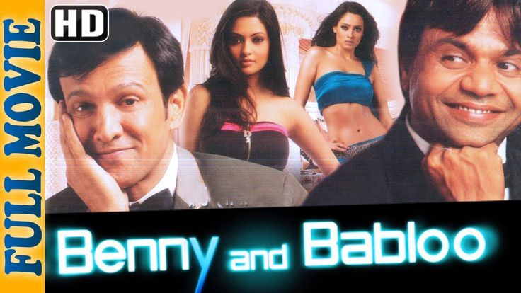 Free Benny & Babloo 2010 (HD) - Full Movie - Rajpal Yadav - Kay Kay Menon -Superhit Comedy Movie Watch Online watch on  https://www.free123movies.net/free-benny-babloo-2010-hd-full-movie-rajpal-yadav-kay-kay-menon-superhit-comedy-movie-watch-online/