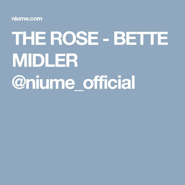 THE ROSE - BETTE MIDLER @niume_official