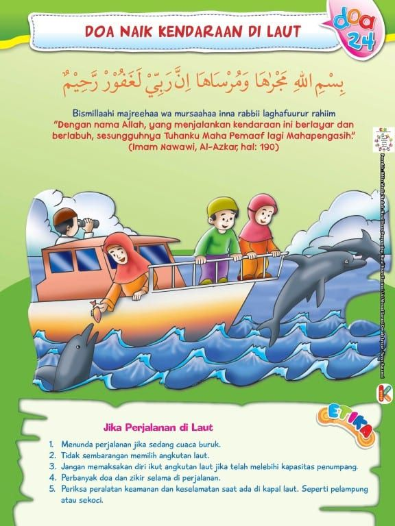 Buku Pintar Super Lengkap 101 Doa Harian Anak Soleh adalah buku doa bergambar yang dilengkapi bacaan khat doa, teks latin cara membaca doa,dan terjemahan.