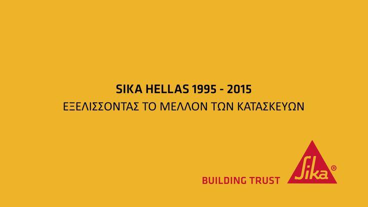 Sika Hellas Παρουσίαση // Ελληνικά