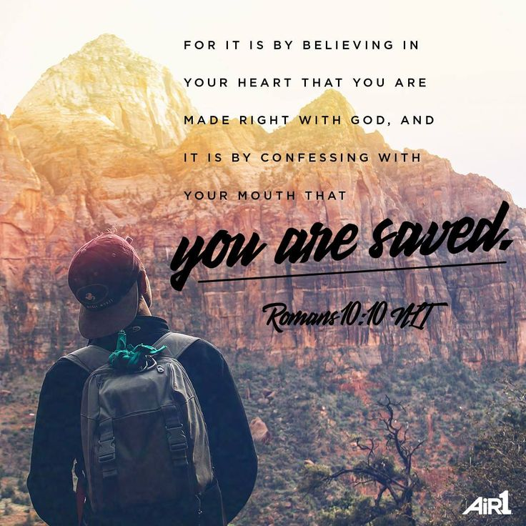 Bible Verse of the Day - air1.cta.gs/016 #Air1 #VOTD #Bible