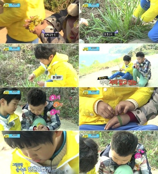 How Joon Soo took care of Yoon Hoo Hyung's wound. He must've watched a lot of hospital scenes