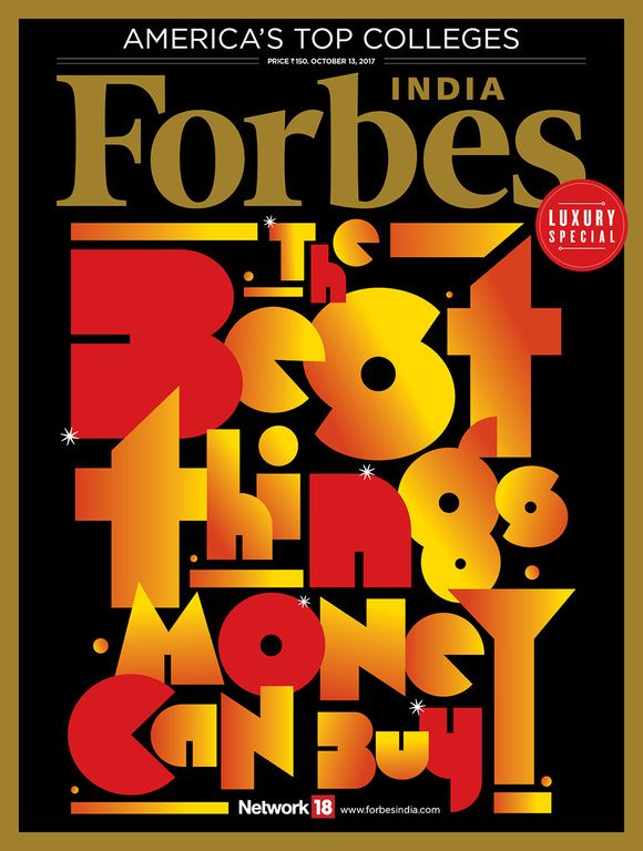 Cover of the Day: Forbes India, October 13, 2017