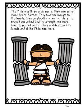 Samson Bible Story Lesson (All About Series Preschool/Kindergarten