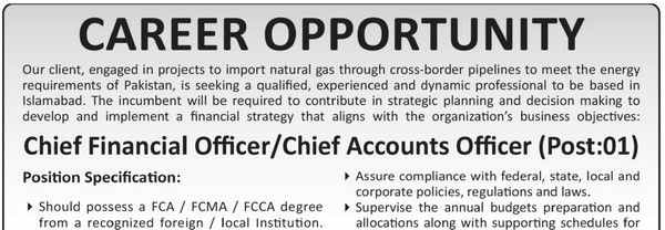 Government Jobs in Ministry of Defence Rawalpindi # Job - objectives for jobs