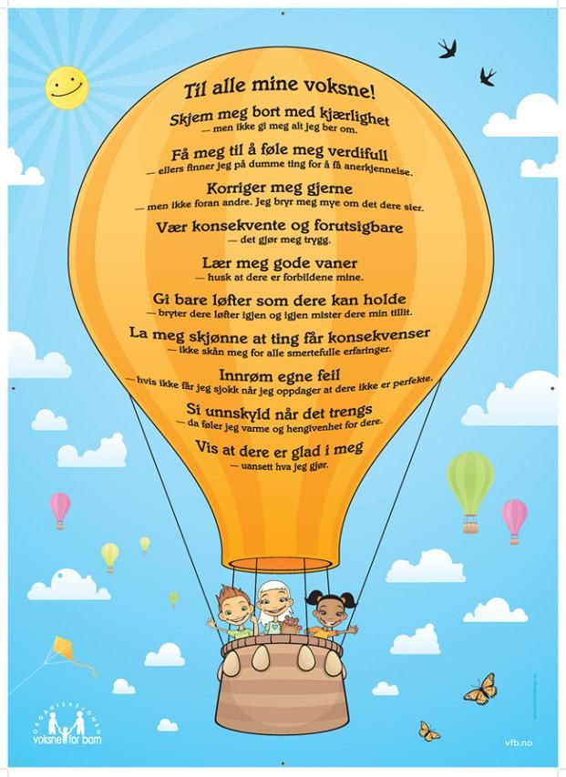 Plakat: Til alle mine voksne