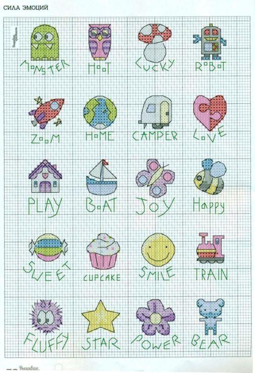 Gallery.ru / Фото #49 - Вышиваю крестиком 07.12 - Los-ku-tik little icons cross stitches
