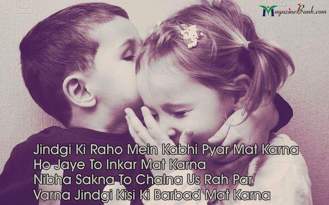 120 best Hindi shayari images on Pinterest | Dil se, Good
