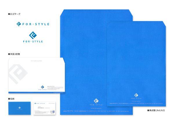 株式会社For-Style様 ロゴ&各種ツール制作