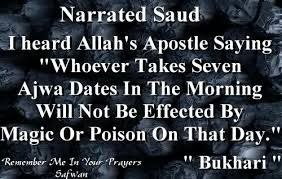Ajwa dates...the prophets s.a.s. favourite dates.