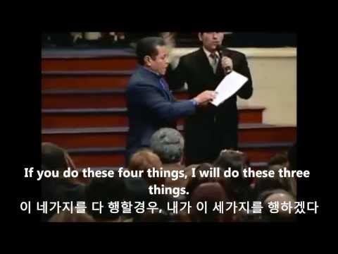 "Pastor Guillermo Maldonado ""Fasting and Prayer"" Subtitled Korean - YouTube"