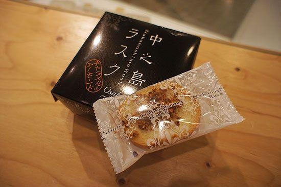 自分のためにも買いたい!絶対喜ばれる大阪の人気お土産ランキングTOP16   RETRIP[リトリップ]