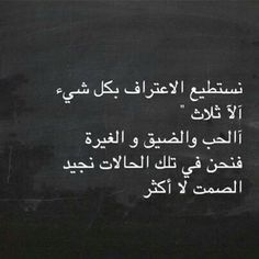 صـــحــيــح | اميري النائم