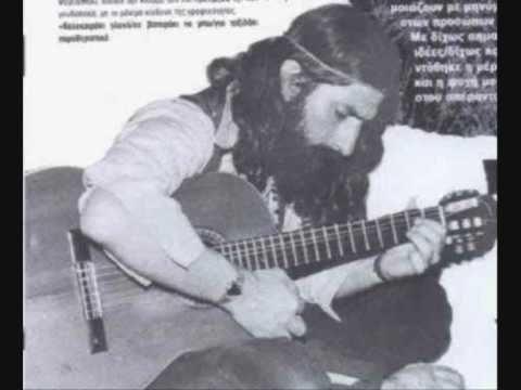Nikolas Asimos - Giousouroum
