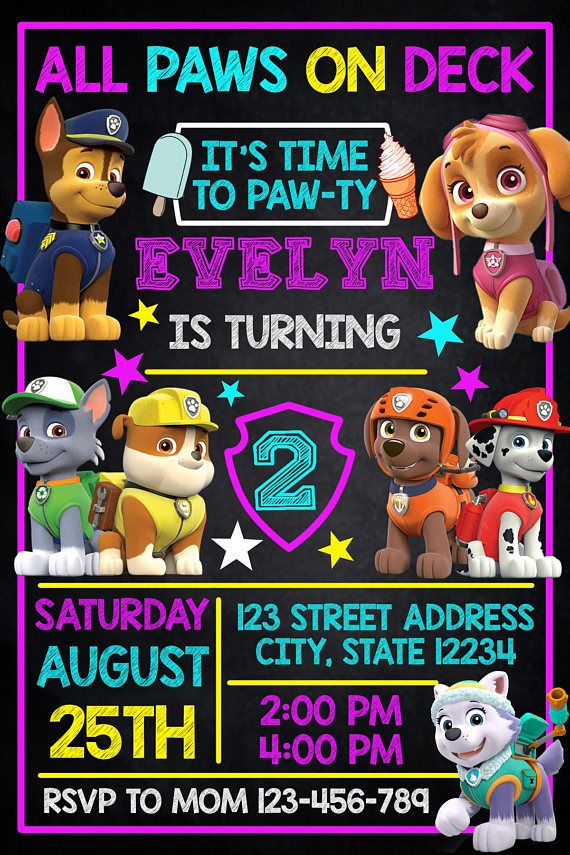 Best 25+ Paw patrol invitations ideas on Pinterest | Paw ...