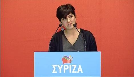 Εκδήλωση ΣΥΡΙΖΑ στον Τύρναβο -