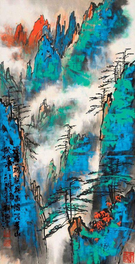 Liu Haisu: Clouds in the Yellow Mountains