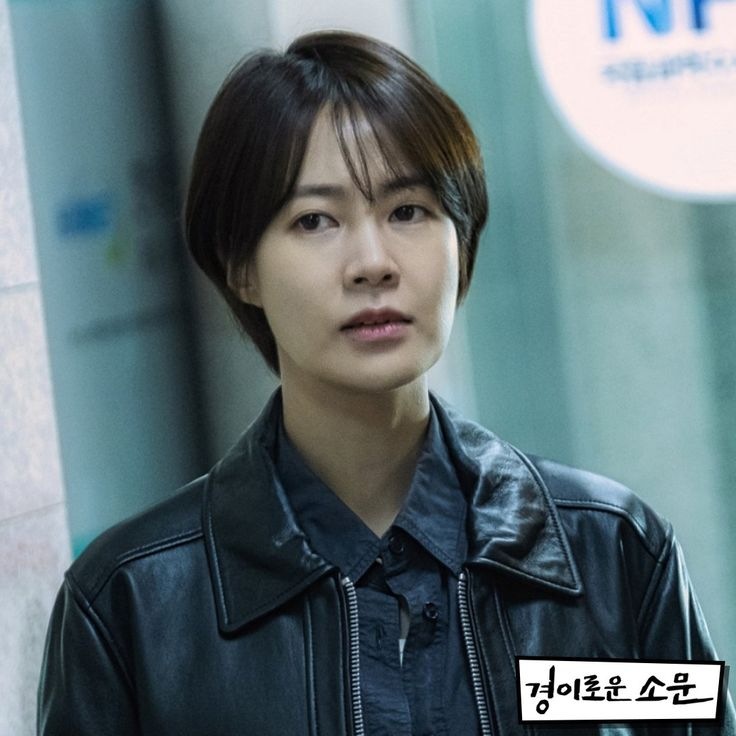 Ocn Original On Twitter In 2021 The Uncanny Korean Actresses Korean Drama