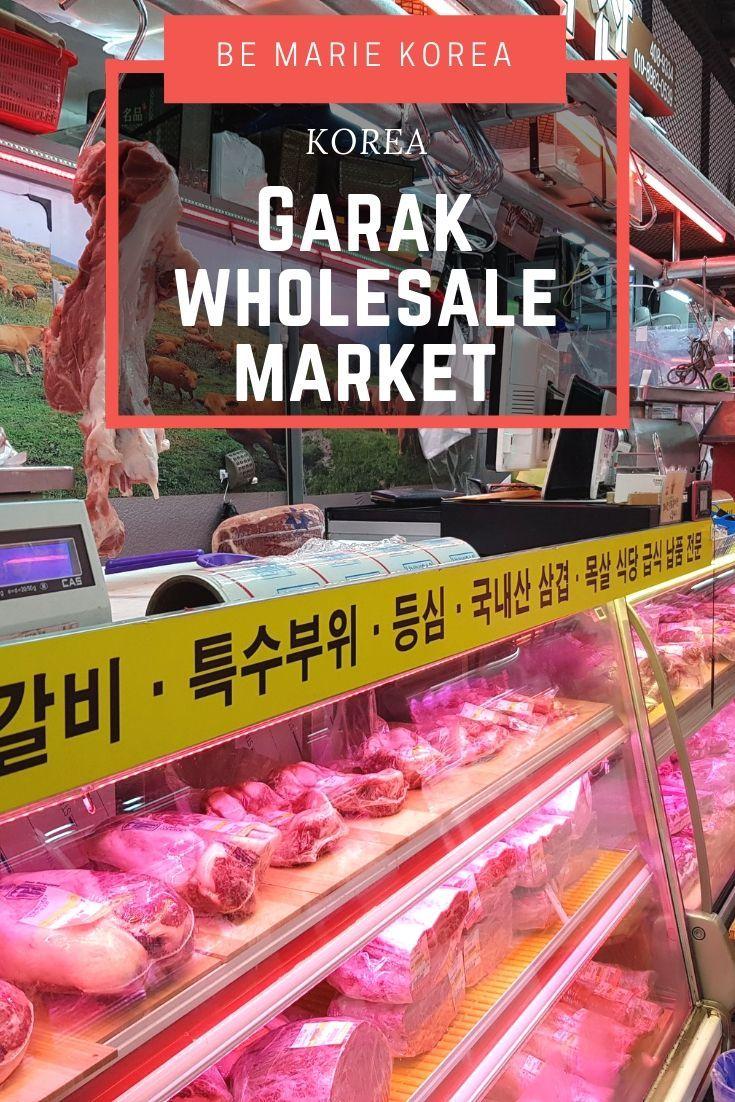 Garak Market 2020