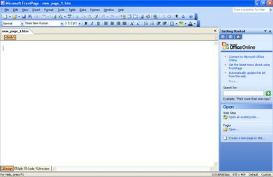 Microsoft Office FrontPage is a discontinued WYSIWYG HTML editor and Web site administration tool from Microsoft for the Microsoft Windows line of operating systems. It was branded as part of the Microsoft Office suite from 1997 to 2003. Microsoft FrontPage has since been replaced by Microsoft Expression Web and SharePoint Designer, which were first released in December 2006 alongside Microsoft Office