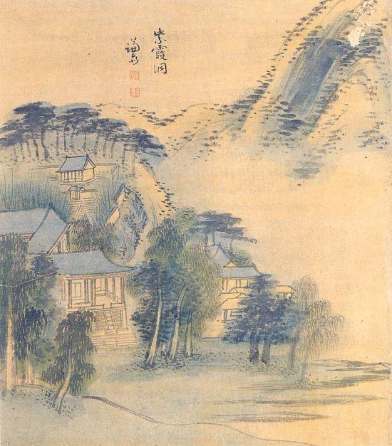 Jeong Seon-Jaha.dong - Jeong Seon - Wikipedia, the free encyclopedia
