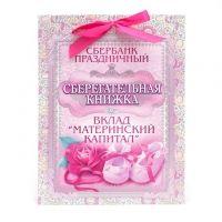 Подарок на рождение ребенка, купить подарок на выписку из роддома. #букетыизшаров #дневникмамы #пузожитель #ждумалышку #постер #декор #handmade #оформлениепраздника #3months #новорожденная #доставкашаров #шарикисгелием #пинеточки