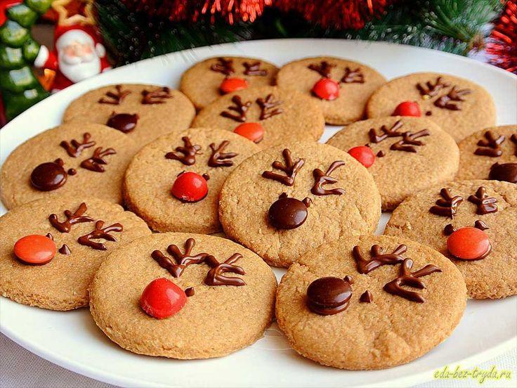 Детское новогоднее печенье «Олени Санта-Клауса»