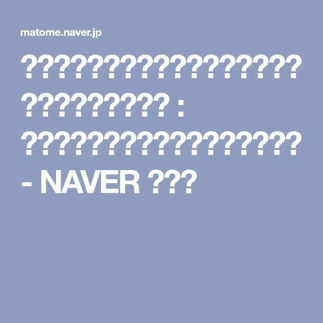 人が不可能と思うとき、やりたくないと決めているのだ。 : うまいこと言う!世界の偉人の名言集 - NAVER まとめ