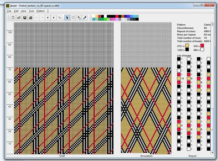 Вязание с бисером сумочек крючком и на спицах | biser.info - всё о бисере и бисерном творчестве