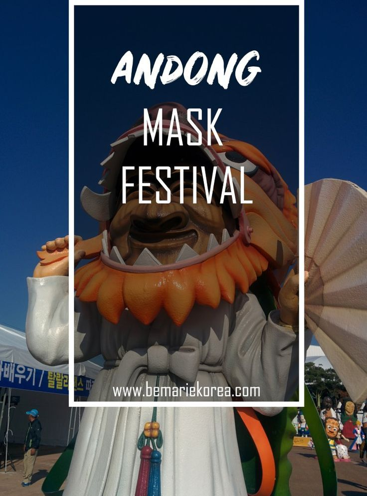 The Andong (South Korea) Mask Festival is a week long festival that was originally a shamanist rite addressing the spirits in Hahoe Village, a preserved Joseon Dynasty village.