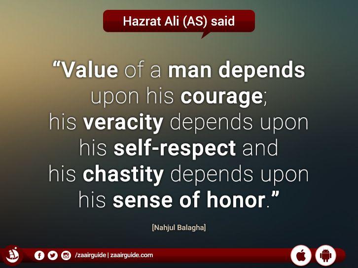 #Chastity #Honor #ImamAli #NahjulBalagha #HazratAli #Quote #Ahlulbayt