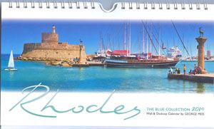 George Meis Rhodes Island 2014 Calendar Greece