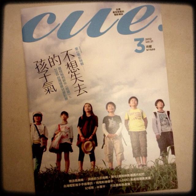 Cue - Taiwan movie magazine (童心電影特輯) Mar 2012 Vol.21