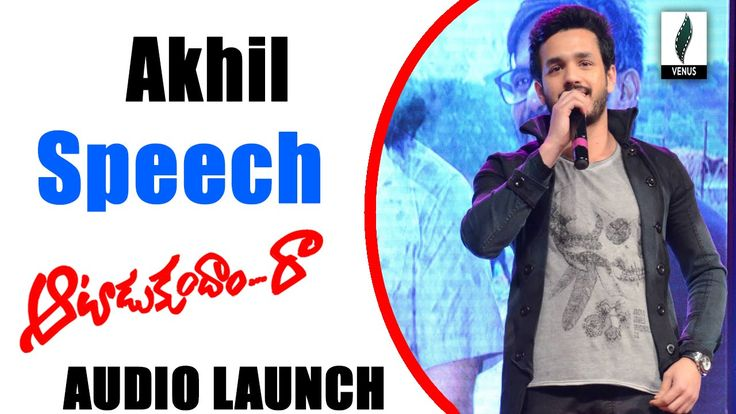 Akhil Full Speech At Aatadukundam Raa Audio Launch - Venusfilmnagar