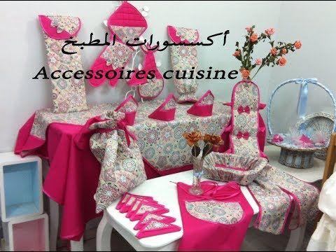 مجموعة من اكسسوارات المطبخ لوازم المطبخ Accessoires De Cuisine Youtube Make It Yourself Cuisine Gift Wrapping