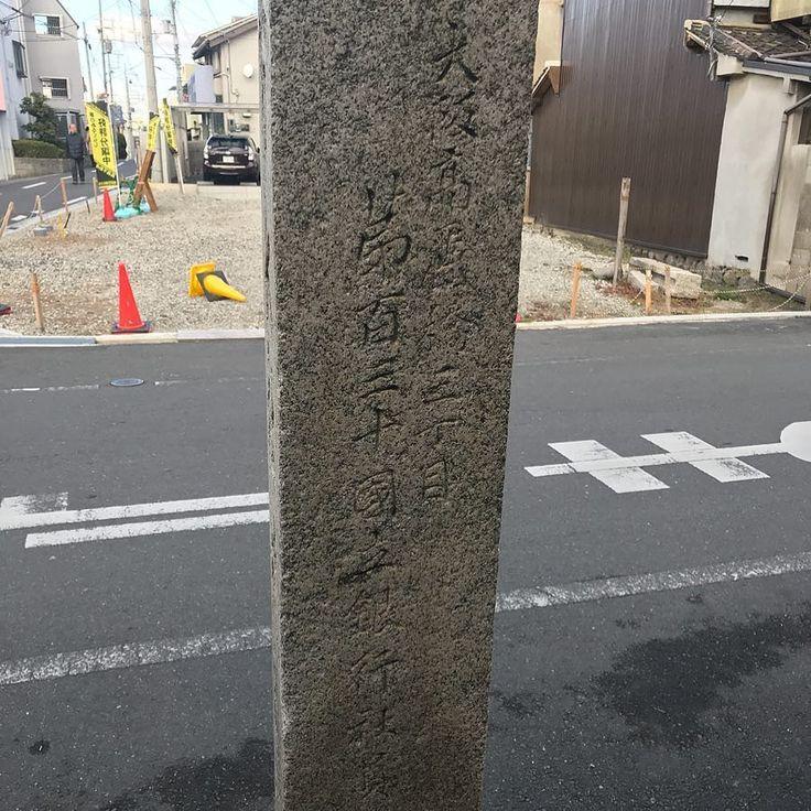 一の鳥居右手にある石碑に第百三十国立銀行の銘が 大阪財界の立役者の一人松本重太郎が設立に関わり一時期はあの住友銀行を抑えて在阪銀行トップの貸金量を誇りました 後に安田銀行と合同し富士銀行を経て今はみずほ銀行になっています