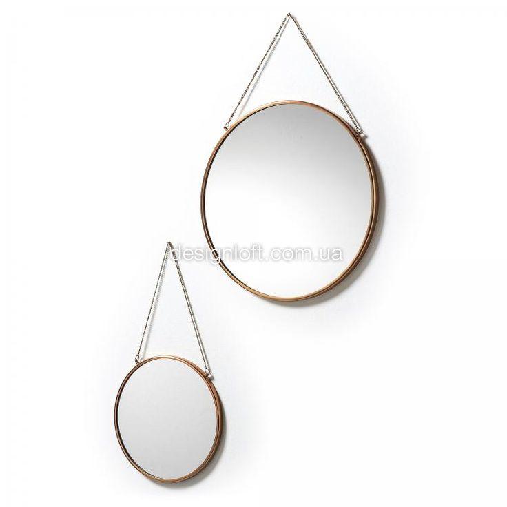 Набор из 2-х зеркал NIKO