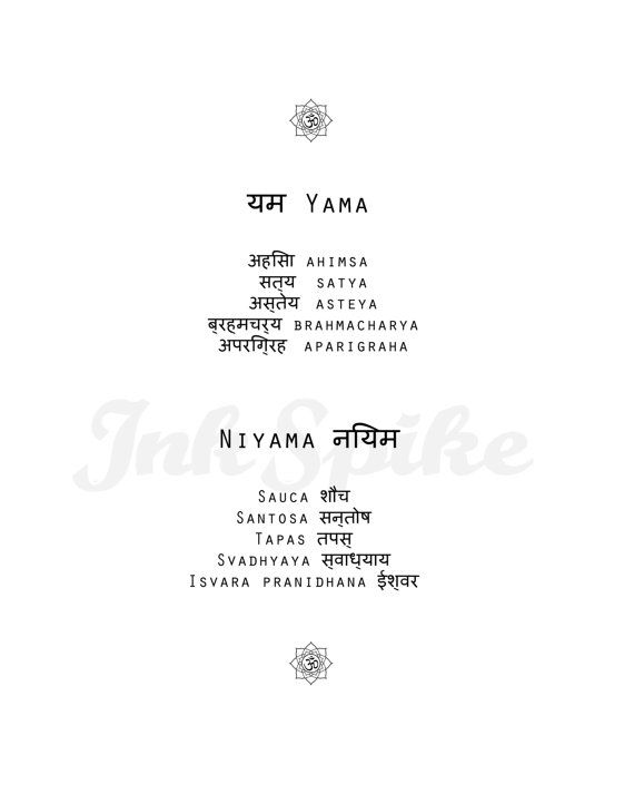 1000 Images About Yoga Tattoo On Pinterest Om Mani
