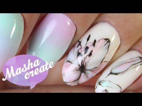 Маникюр лилии. Дизайн ногтей Цветы гель лаком. Лилия на ногтях гель лаком/Рисунки гель лаком. - YouTube