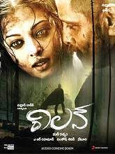 """Villain Telugu Full Movie Villain is a dubbed version of tamil movie """"Raavan"""" and it is about a Raavan (Vikram) who is waiting for a chance to take revenge on a police officer Ram (Prithviraj) who was responsible for the death of his sister."""