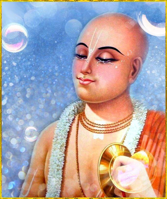 Shri Krishna Chaitanya Mahaprabhu In The Age Of Kali