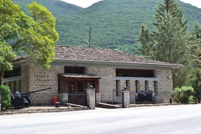 WW II MUSEUM,Pogoni,Epirus