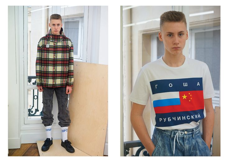 A/W 2015 / Collections / ГОША РУБЧИНСКИЙ
