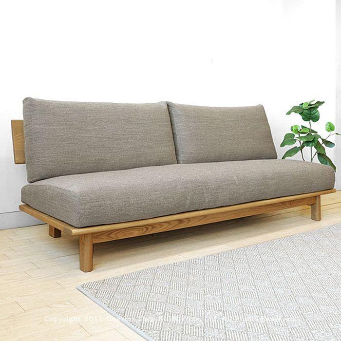 受注生産商品タモ材タモ無垢材木製フレームカバーリングソファー国産ソファ木製ソファ1P2P2.5P3PソファSTELLA2-LS3P※サイズによって金額が変わります!