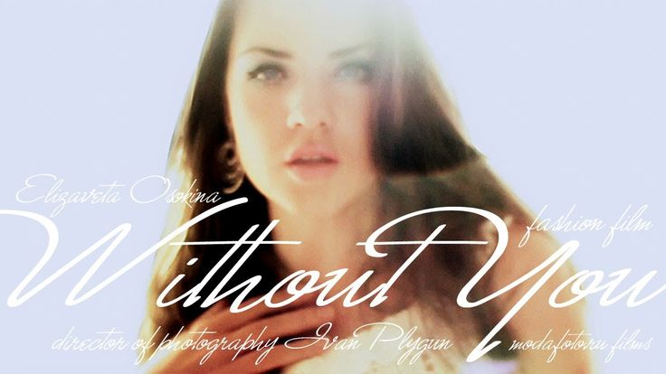 "Fashion Film ""Without You"" Model: Elizaveta ""Elizelle"" Osokina / elizavetaosokina.com Music by Elizelle - ""Nighttime Sadness"" / elizelle.com #Elizelle #Music #Soundtrack #NighttimeSadness #ElizavetaOsokina #Model #FashionFilm #WithoutYou #ElizelleMusic http://www.youtube.com/watch?v=IphqDerL8UU"