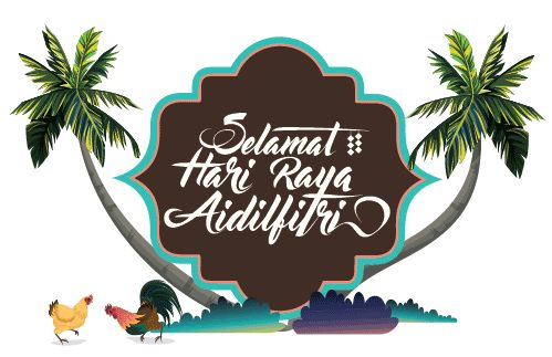 Season : Hari Raya 2016Hampers & Packaging Design