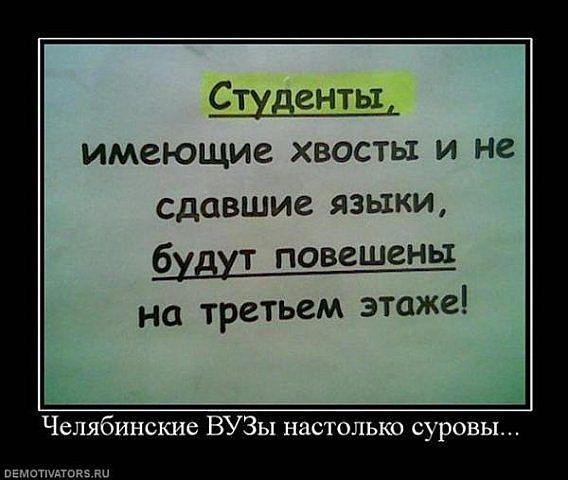 велик могучий русский языка!