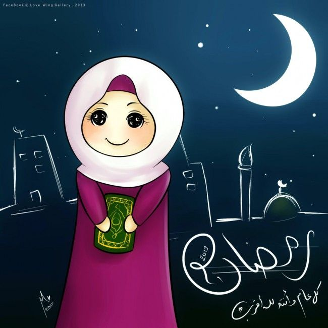 Ramadan 2013 Text رمضان 2013 كل عام وانتم لله أقرب Translation Ramadan 2013. Every year may you be closer to Allah. http://islamicartdb.com/ramadan-2013/