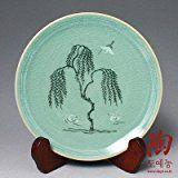 Celadon verde esmalte Willow Diseño Porcelana Cerámica Cerámica Pastel dulce de la porción lateral del plato de la placa